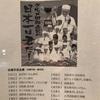 平日に!日本三名泉の【下呂温泉】に来てみました!その1