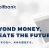 XRP(リップル)買うなら取引量世界一のbitbankがおすすめ