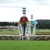 え、毎日王冠はルージュバック!。 秋競馬開幕 in 東京競馬場