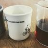 おしゃれで、洗いやすいコーヒーサーバー!KINTOのSLOW COFFEE STYLEで、スローなコーヒータイム