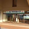 ラウンド(H28 8/13)~78~楽しい同窓会コンペ~