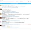 YAP(achimon)C::Asia Hachioji 2016 mid in Shinagawa ネット担当を支える技術