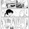 ブログやnoteを100本読んで、勉強になった記事を晒す2019/01/15