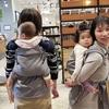 2019年6月20日(木)赤ちゃんの発達を促すおんぶ講座 TSUTAYAさくらの森店にて