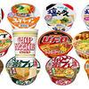 日本が世界に影響を与えたスゴいモノ!