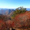 【両神山】電車とバスで行くテント泊登山、古より伝わる修験の山でハロウィンパーティーをぼっちで楽しむ山旅