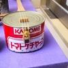 ドン・キホーテ by Tomoco