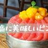 ソウル 絶対食べて欲しい♡韓屋造りの韓国伝統カフェで絶品フルーツピンスを♡