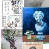 17 絵とわたし(3)