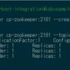 Spring Boot + Spring Integration でいろいろ試してみる ( その36 )( Docker Compose でサーバを構築する、Kafka 編3 - Spring Integration DSL で producer, consumer を実装する )