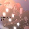 本日8/19は木村夏樹ちゃんの誕生日! おめでとうございます!