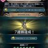 【縛鎖の闘技場】今回はスコア5,040…(「白き翼」シーズン2)