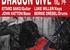 Dragon Jiveのアルバム日本で(ほぼ)完売となりました!