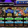 level.1195【???系無し】魔王の神殿に挑戦