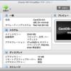 Red Hat Enterprise Linux 7.2 のインストール
