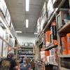 【アメリカ国内引っ越しへの道】とりあえず引越物資の買い出しにHome Depotへ!