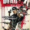 DEAD 7 デッド・セブン