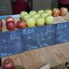林檎道 りんご王子 兵庫神戸市 りんご販売専門店 安心安全なりんご