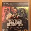 PS3「レッド・デッド・リデンプション  コンプリート・エディション」を買いました