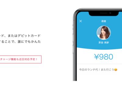 【アプリ】現金で割り勘の時代は終わった!! 最強の割り勘アプリkyashを紹介!!