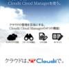 Modern Cloud Day Tokyoにスポンサーとして参加しました