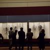 ■博物館に初もうで : 毎年《松林図屏風》を10年見続けたら何が変わる?