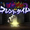 第76話「スーパー決戦!ピカチュウVSミミッキュ!!」