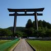 【世界遺産】熊野三山と白浜(2)日本一の大鳥居、大斎原へ!
