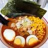 【中本27杯目】<五目味噌タンメン>を再び喰らう!