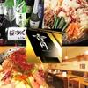 【オススメ5店】中川区・港区(愛知)にある海鮮料理が人気のお店