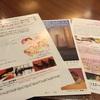 「雑賀俊朗監督が語る映画「カノン」撮影秘話 映画音楽名曲コンサート」を聴く。