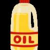 綿実油の恐怖【中央アジア旅行の注意点】