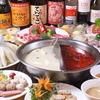 【オススメ5店】赤坂・六本木・麻布十番・西麻布(東京)にある鍋料理が人気のお店