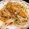 【1食259円】広島牡蠣ともやしのニラオイスター炒めの簡単レシピ