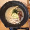 新麺鯛出汁らーめんめで鯛(那覇市)濃厚潮らーめん 750円