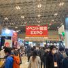 イベント総合EXPOです!