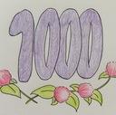1000days challenge