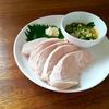 高タンパク 鶏胸肉のハム