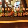 神戸三ノ宮に電車で行ってきた-買い物とその後の珈琲館