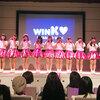 winK♡初の学外主催イベント「第1回winK♡ふゆのはっぴょうかい」を観てきたよ!
