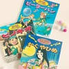 買った:ピノキオ、ピーターパン、かぐや姫(2歳児)