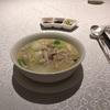 セントレジス・シンガポール の中華がとっても美味しかった!