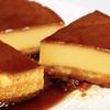 簡単!美味しい!映える!『濃厚なめらかプリンケーキ』の作り方
