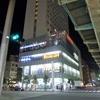 ロッテシティホテル錦糸町