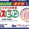 過敏性腸症候群に効く市販の薬などをご紹介
