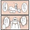 【No.17】ひこうき(4コマ)