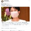 蓮舫氏がベストマザー賞 2021年05月07日