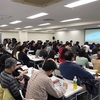 AABT初の仙台セミナー決定!!!