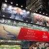 コロナとは雖も、花の金曜日ですよね🕺@渋谷駅🥂🌈