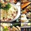 【オススメ5店】堺・高石市・和泉市(大阪)にある串焼きが人気のお店